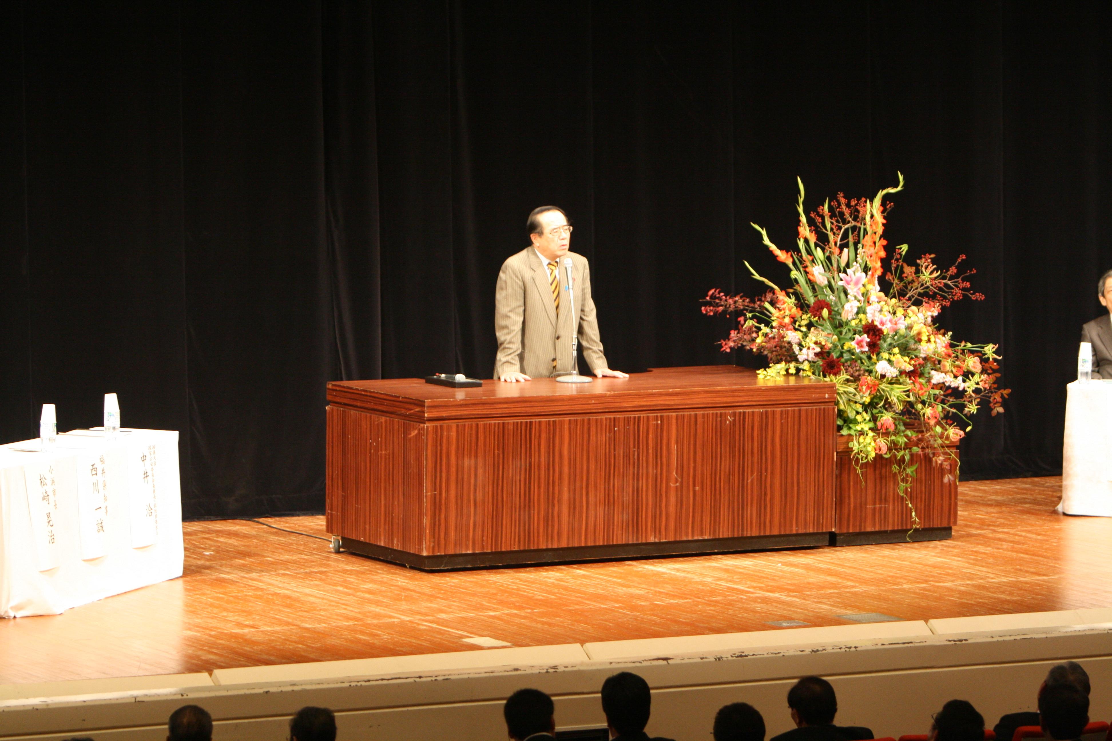 「北朝鮮に拉致された日本人を救出する国民大集会 福井大会」を開催しました。