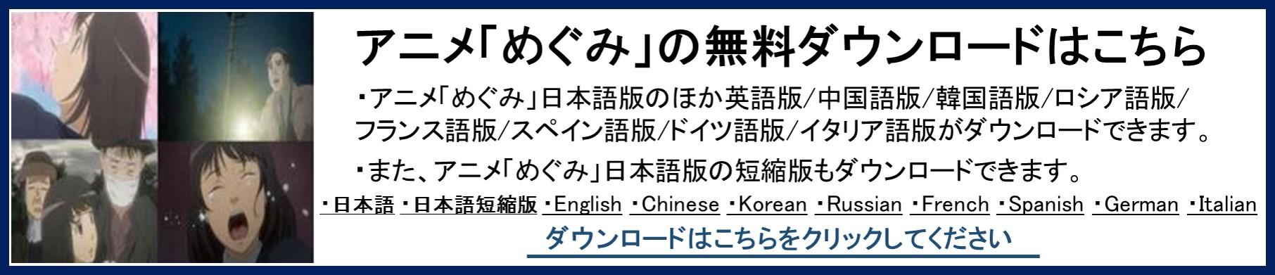 問題 日本 人 拉致